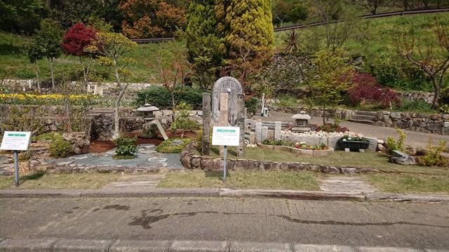 徳島県造園鏡協会